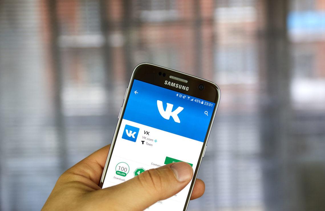 VKontakte is online platform dat is Rusland veel wordt gebruikt.